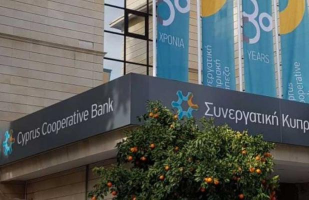 Compte Bancaire à Chypre